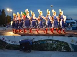 Adriatic Festival 2018